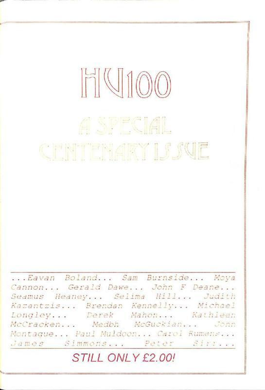 HU Autumn 1995-page-001.jpg