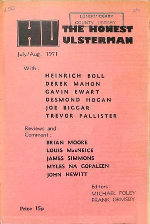 HU Jul/Aug 1971