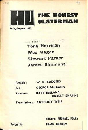 HU July/Aug 1970