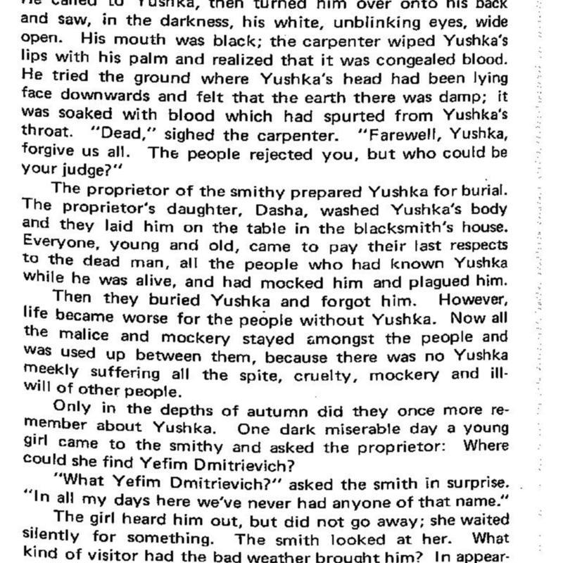 Jul October 78-page-060.jpg