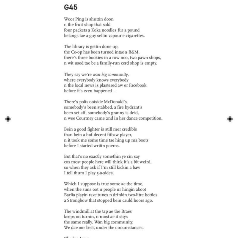 Open Ear Issue 8 Inner (1)-page-004.jpg