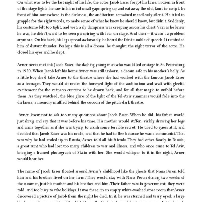2012The Open Ear Issue 2-page-043.jpg