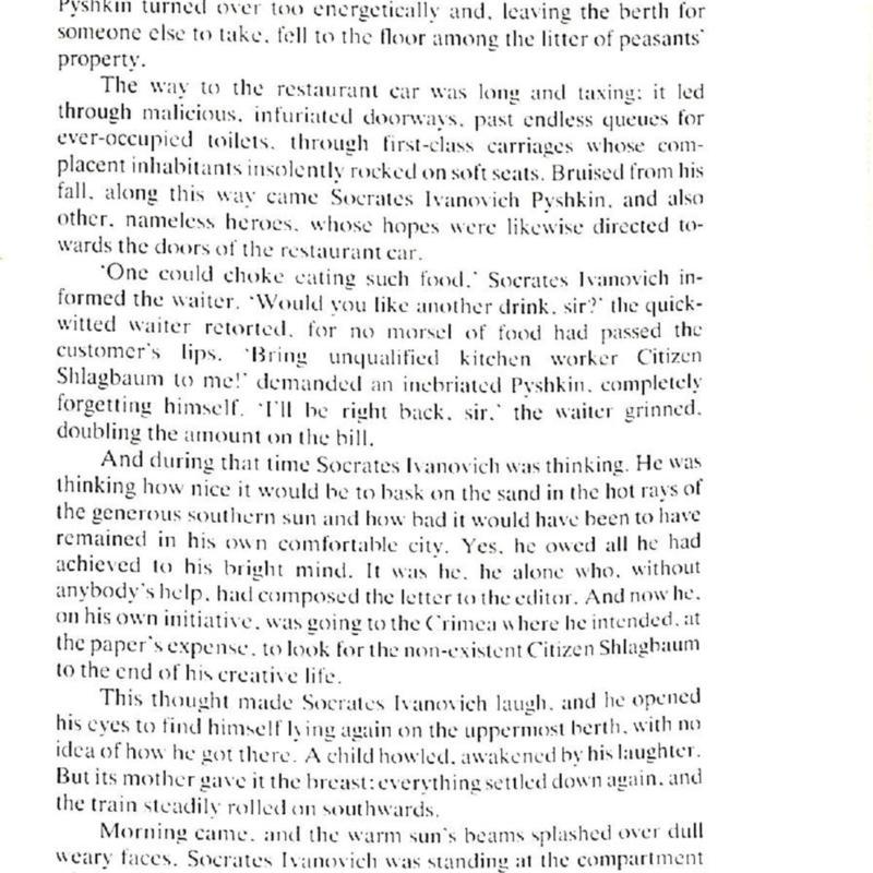 HU 90 1990-page-017.jpg