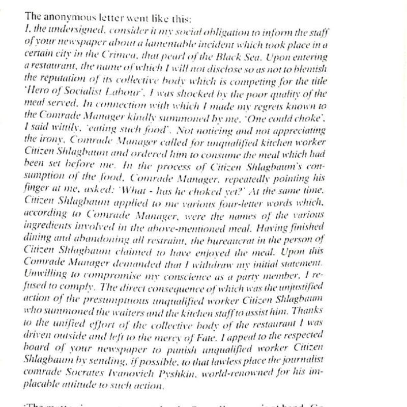 HU 90 1990-page-015.jpg