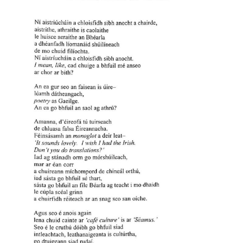 HU Summer 2000-page-019.jpg