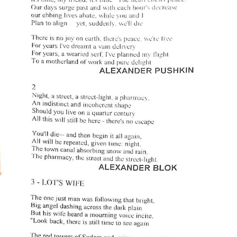 HU Spring 1998-page-024.jpg