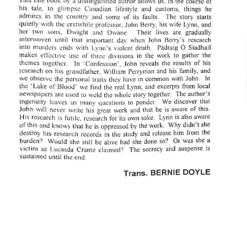 HU Spring 1998-page-089.jpg