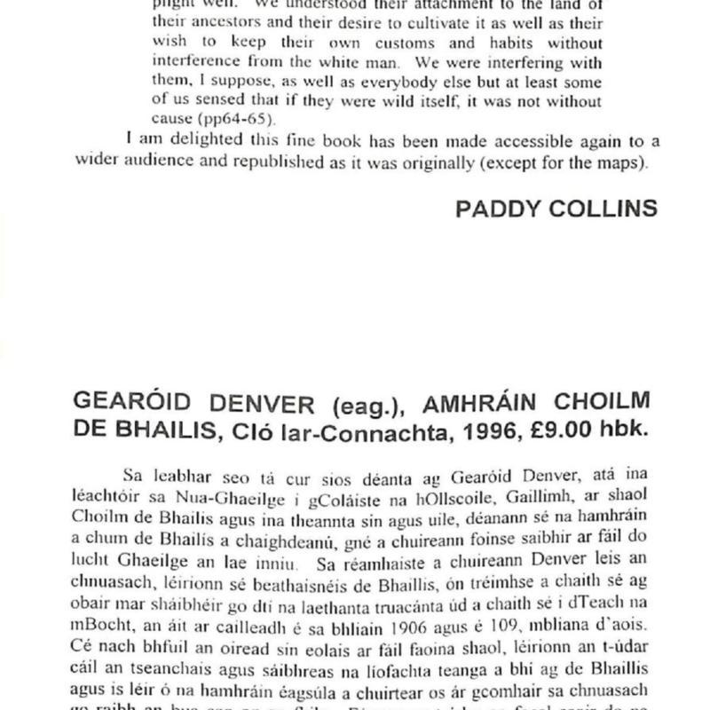 HU SPring 1997-page-127.jpg