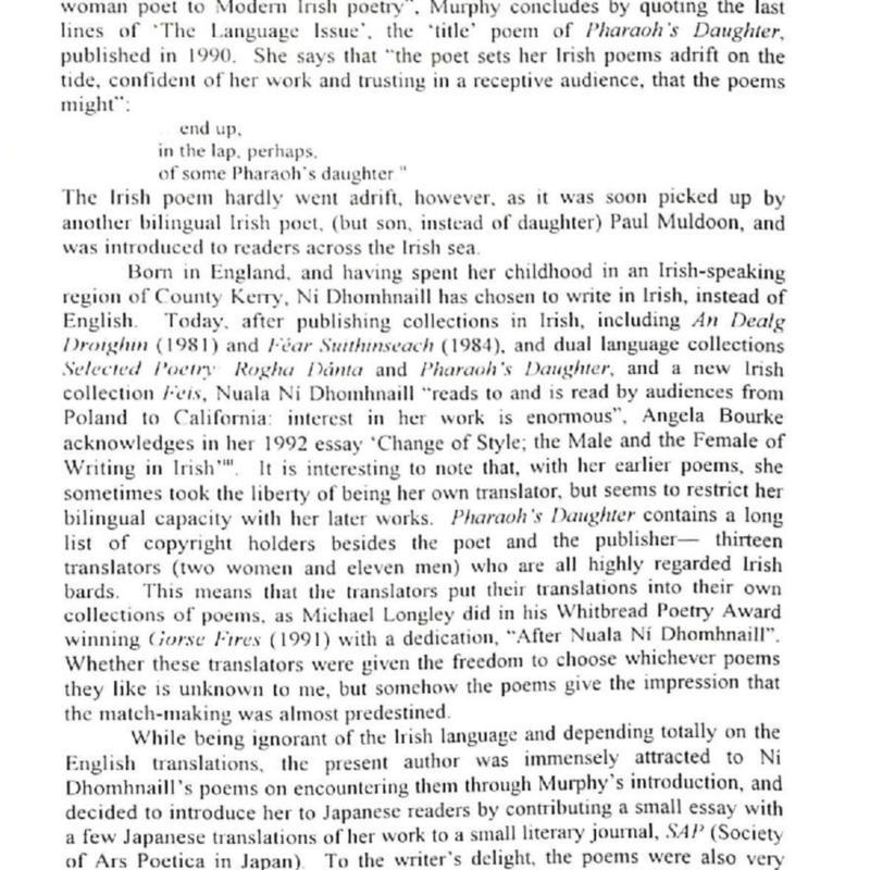 HU SPring 1997-page-063.jpg