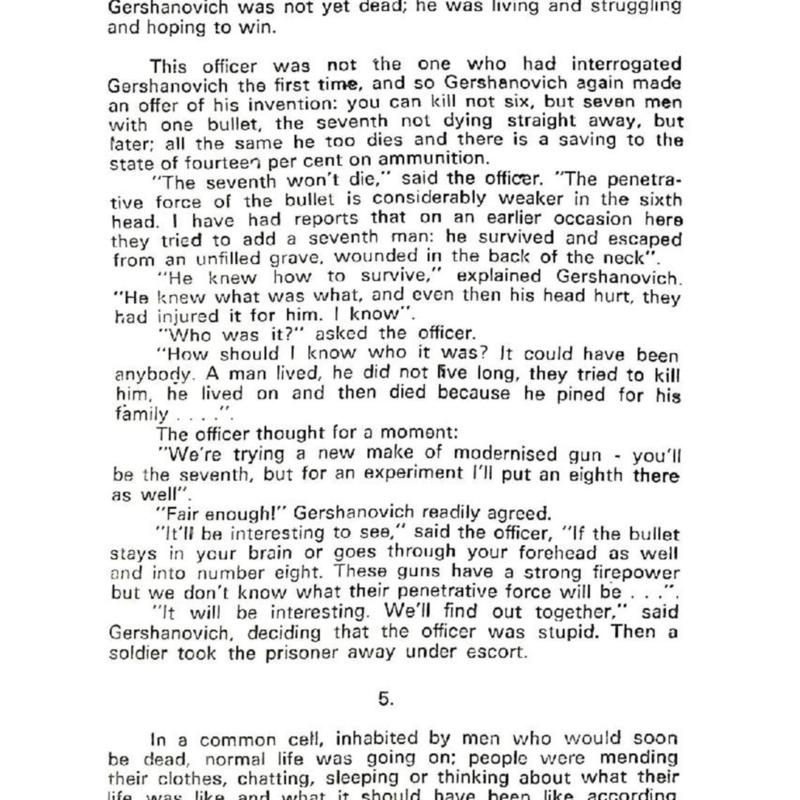 Sept Oct 73-page-014.jpg