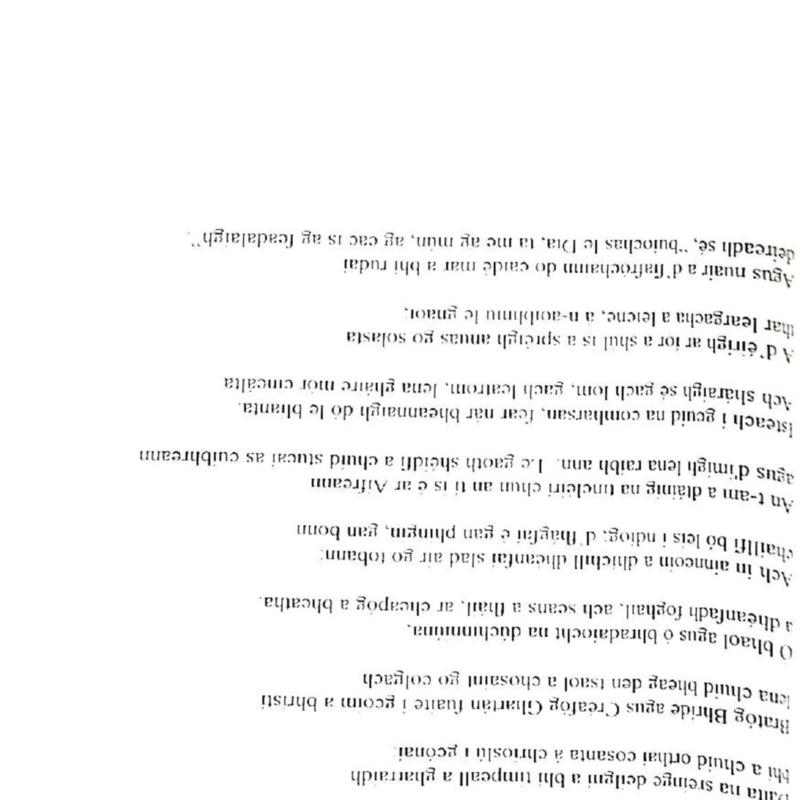 Cathal 1997-page-012.jpg
