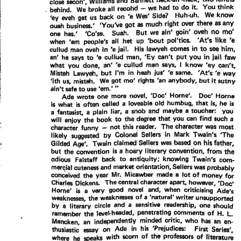 Jul Oct 79-page-039.jpg