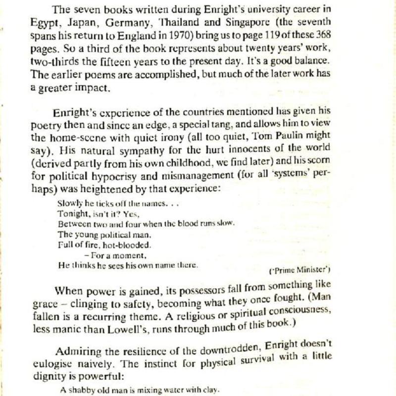 HU Winter 1987-page-085.jpg