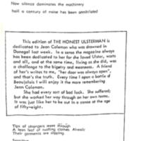 Aug 1969-page-027.jpg
