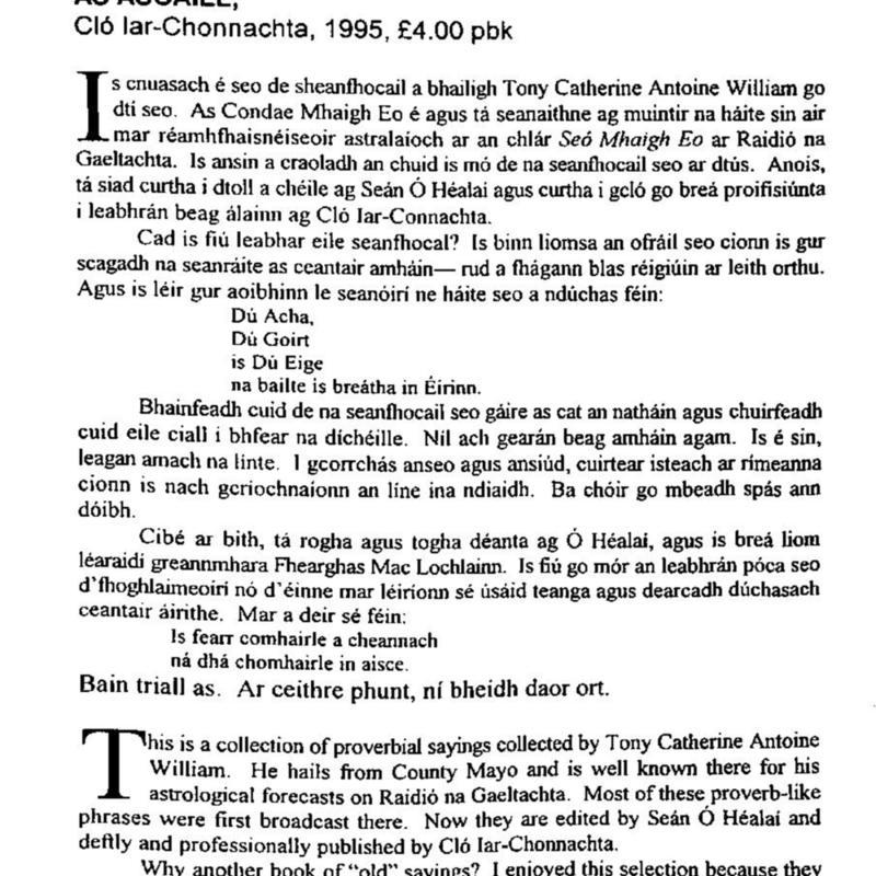 HU Spring 1996-page-119.jpg