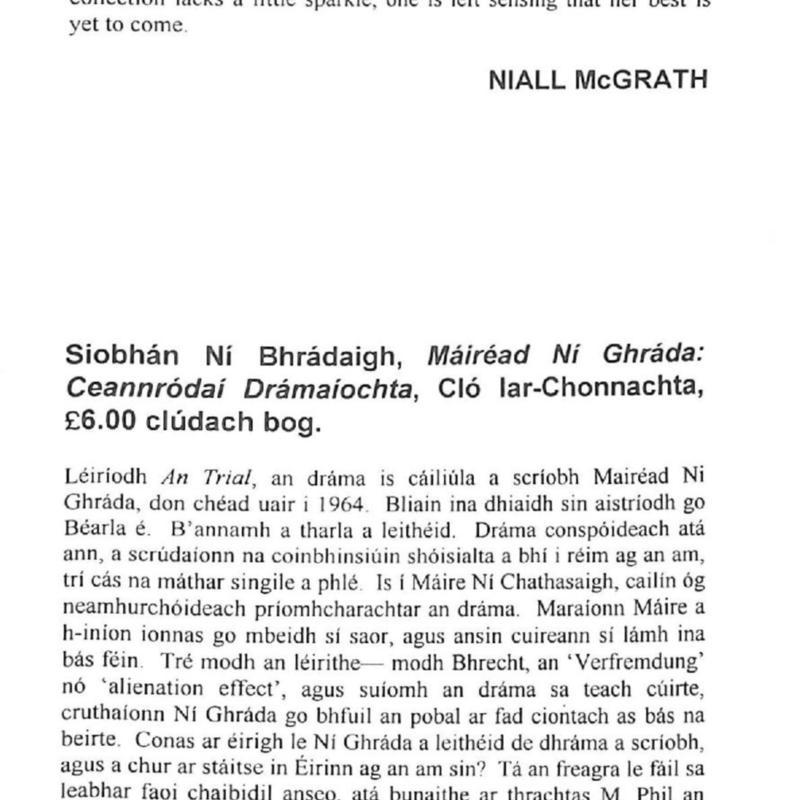 HU Spring 1998-page-095.jpg