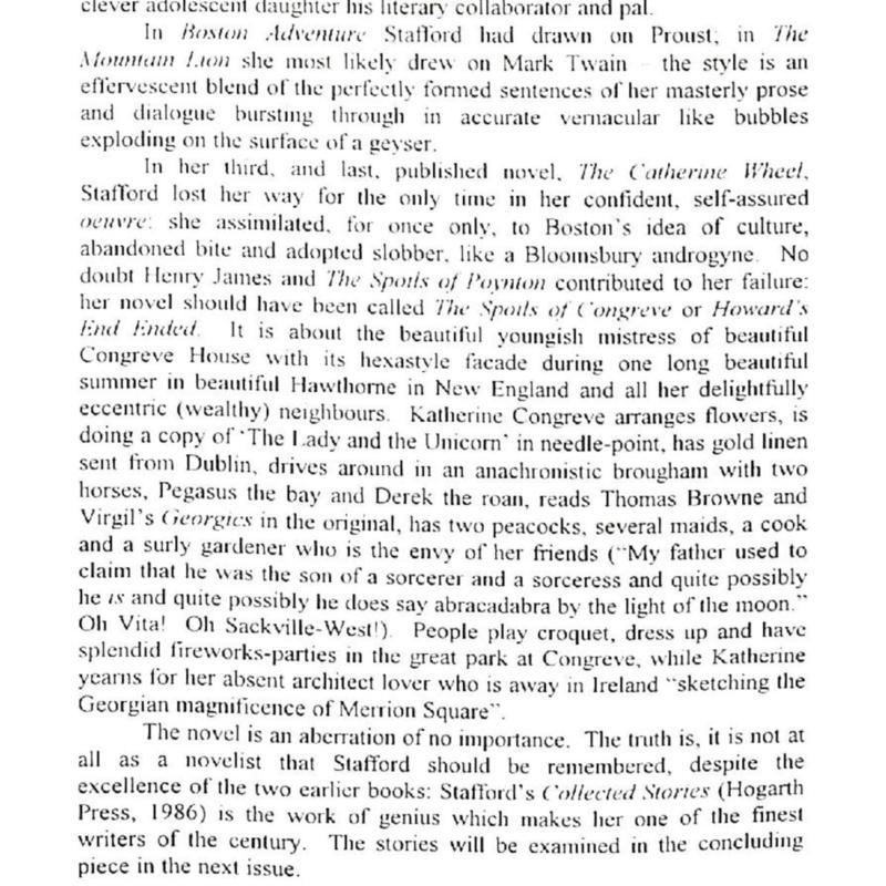 HU SPring 1997-page-101.jpg