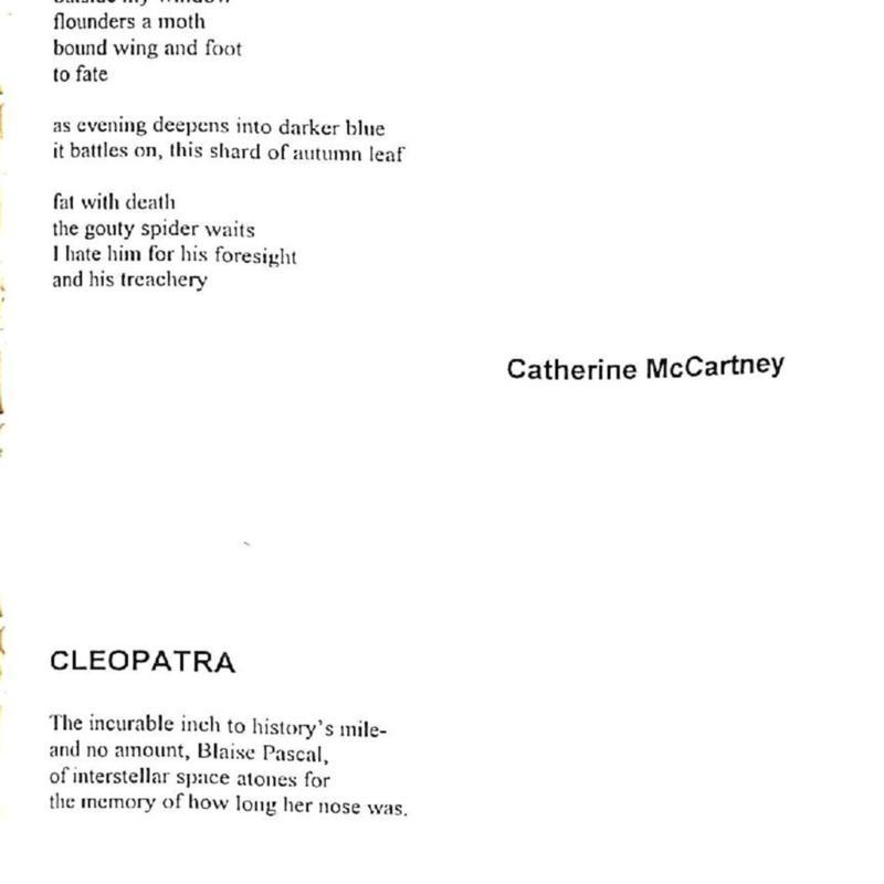 HU Autumn 1994-page-043.jpg