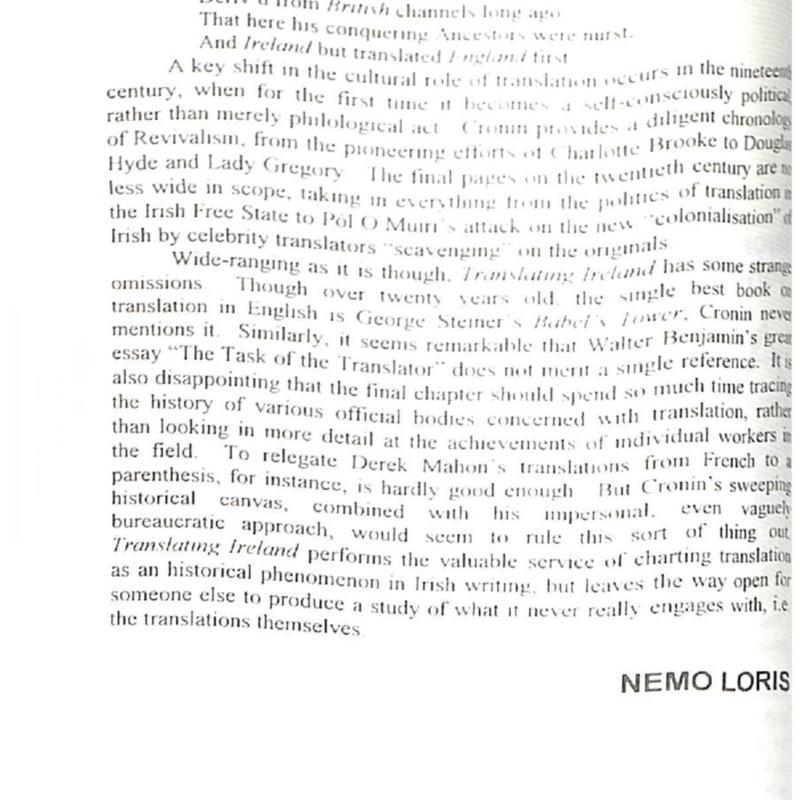 HU SPring 1997-page-122.jpg