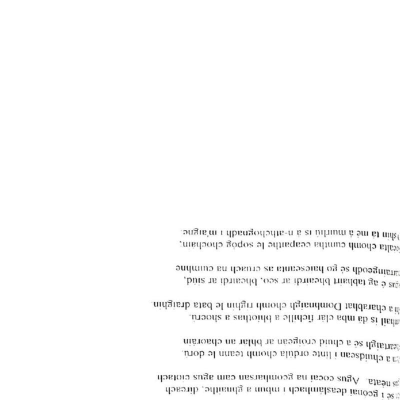 Cathal 1997-page-014.jpg