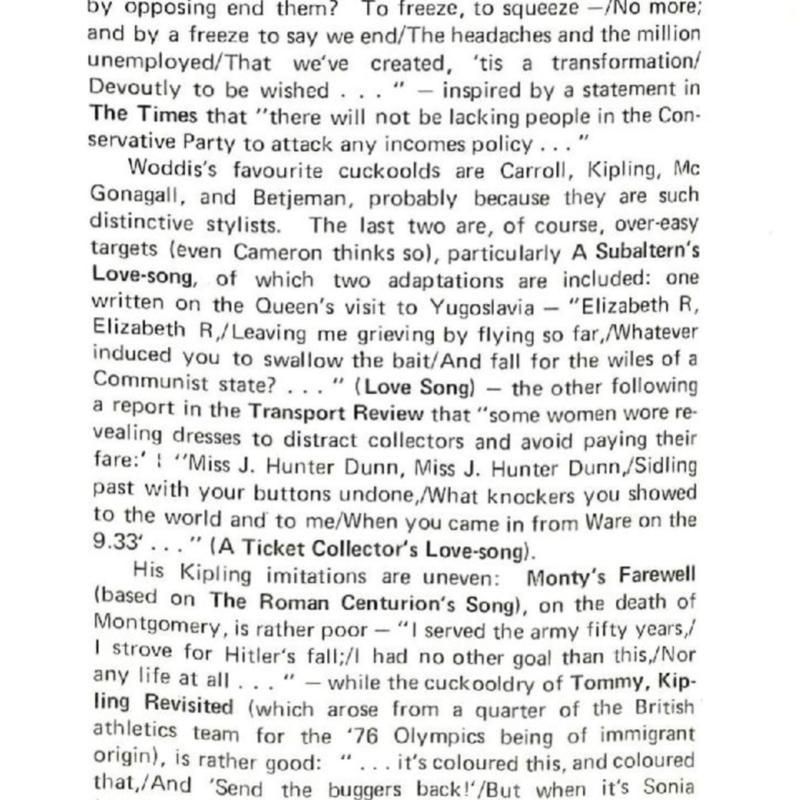 Jul Oct 79-page-078.jpg