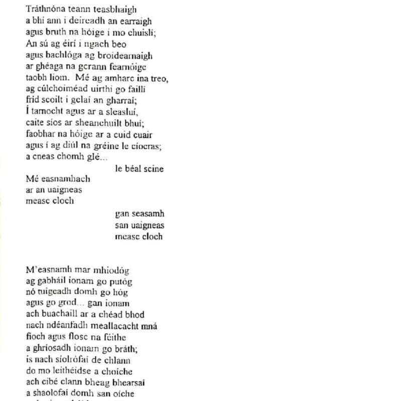 HU Spring 1995-page-069.jpg