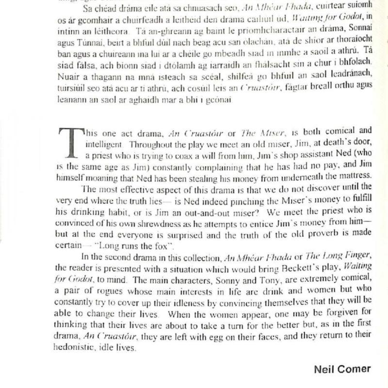 HU Spring 1996-page-118.jpg