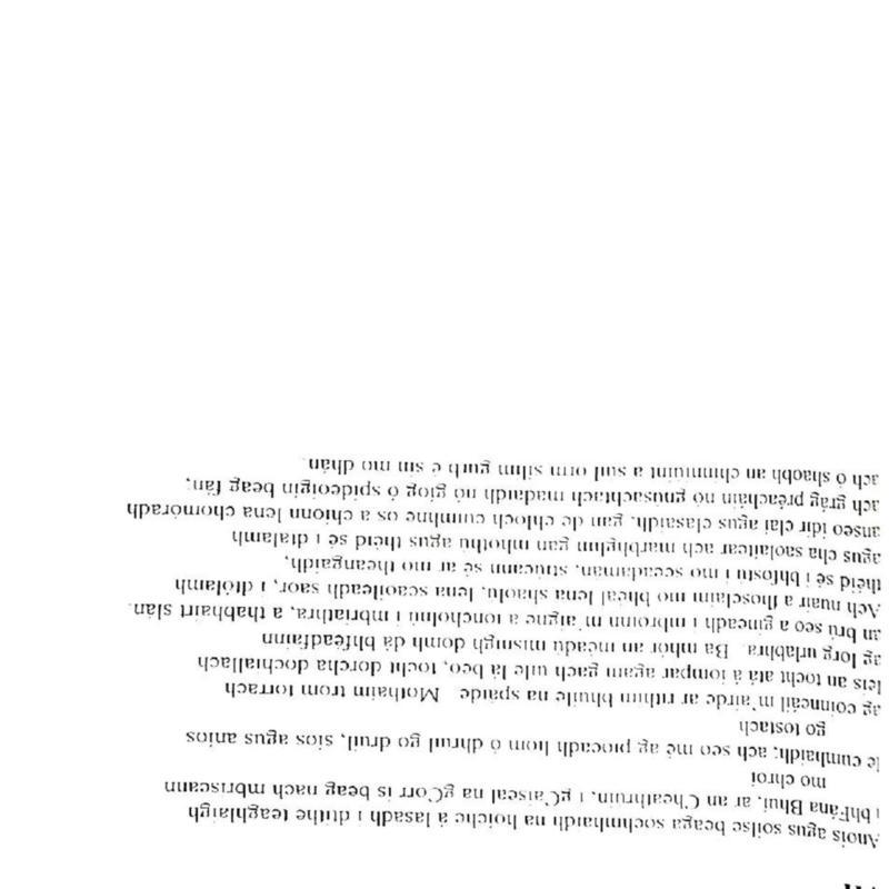 Cathal 1997-page-022.jpg