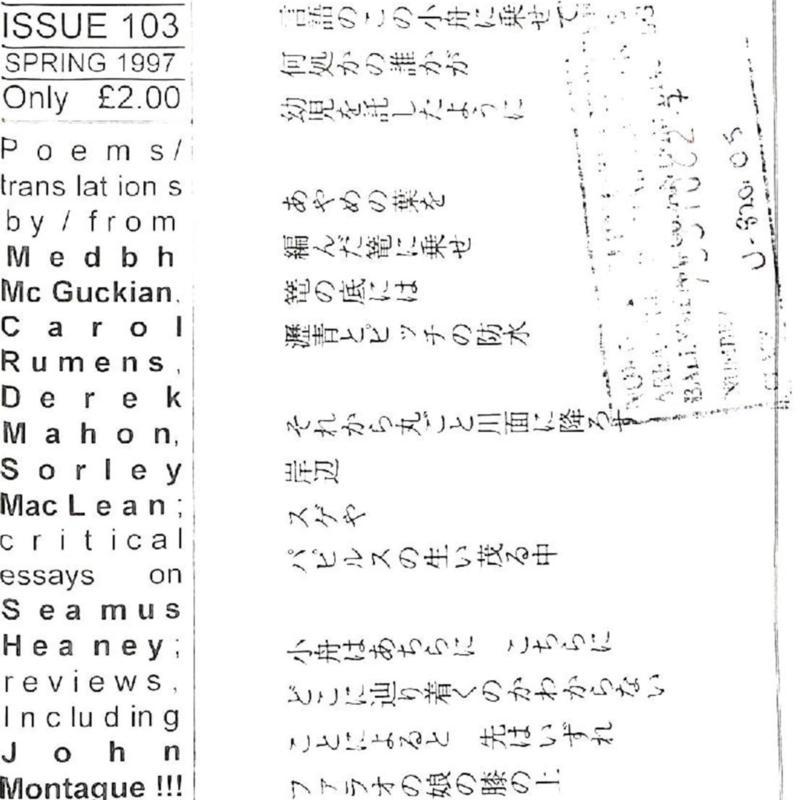 HU SPring 1997-page-001.jpg