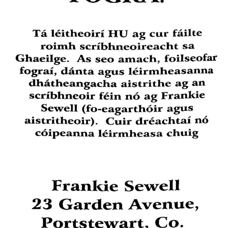 HU Spring 1996-page-130.jpg