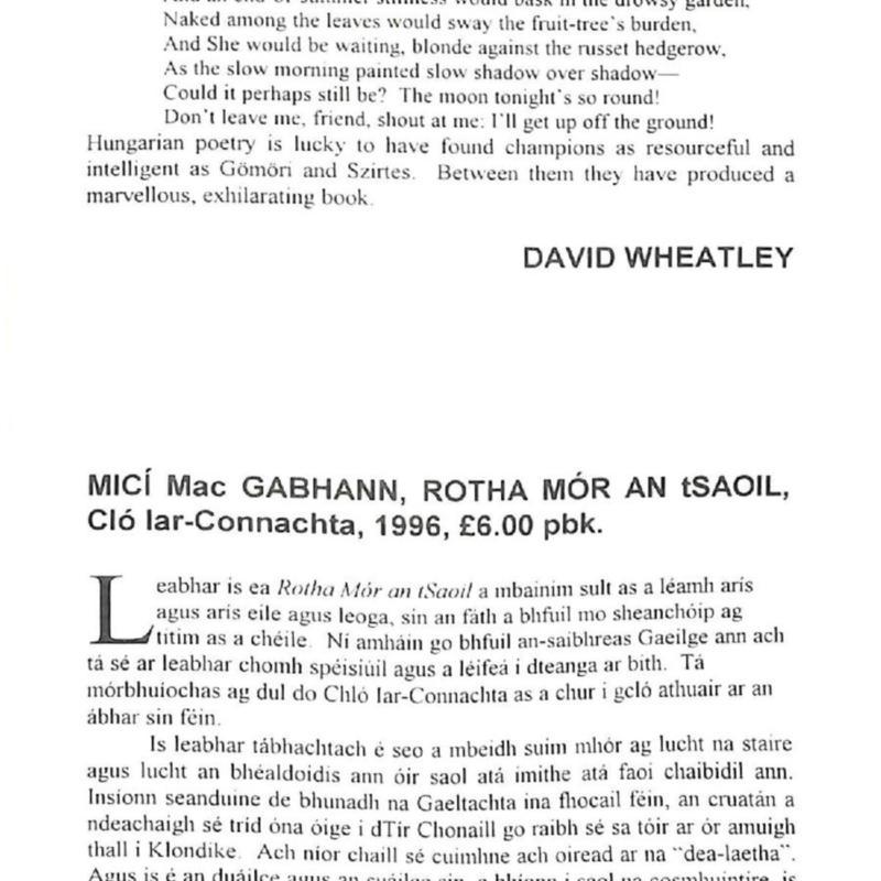 HU SPring 1997-page-125.jpg