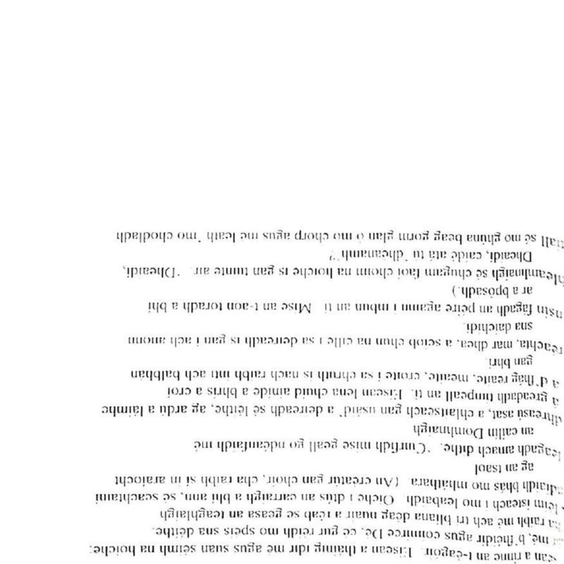 Cathal 1997-page-030.jpg