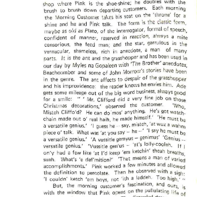 Jul Oct 79-page-035.jpg