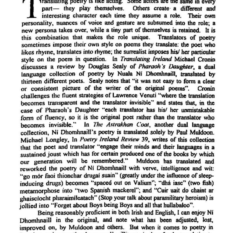 HU SPring 1997-page-027.jpg
