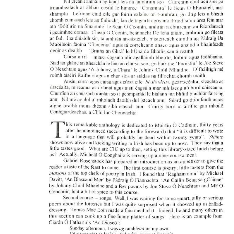 HU Spring 1996-page-110.jpg