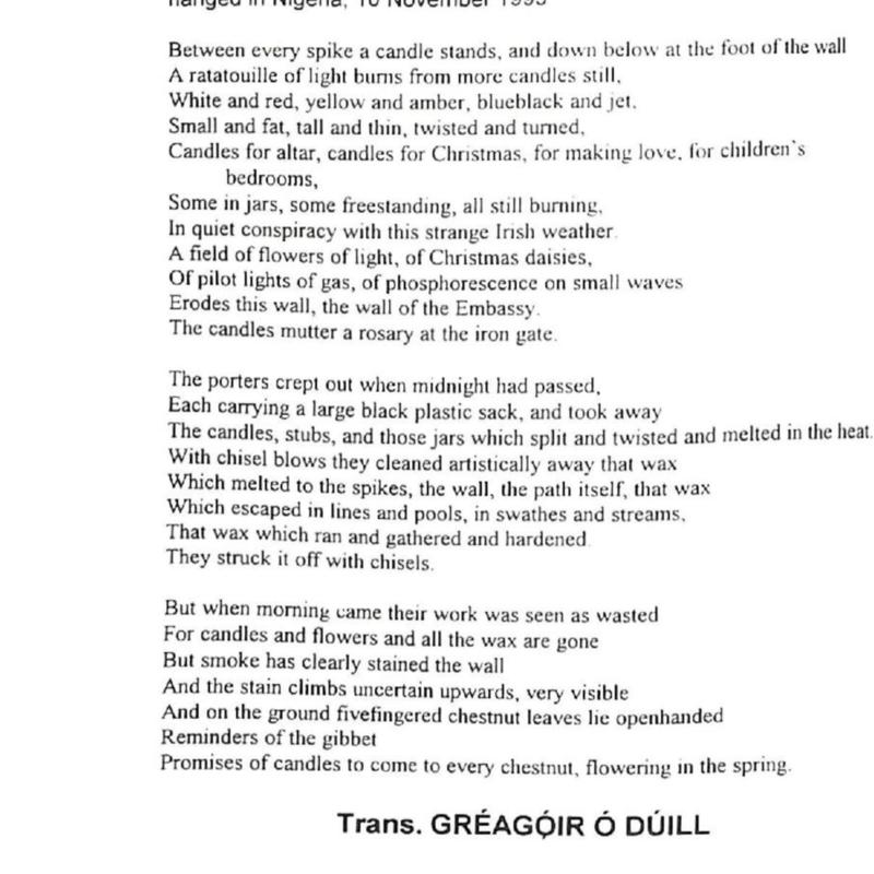 HU Autumn 1996-page-098.jpg