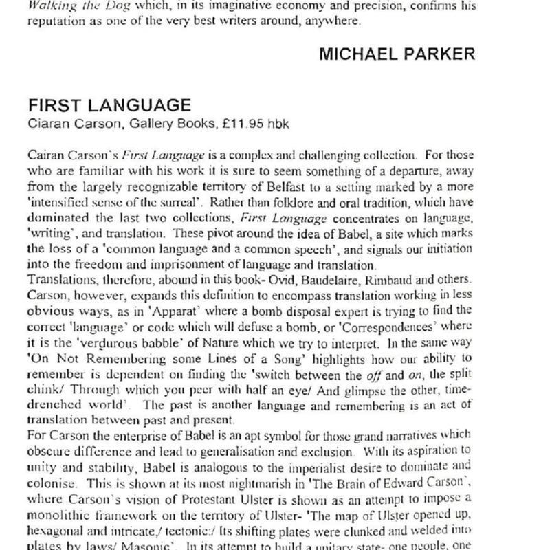 HU Spring 1995-page-087.jpg