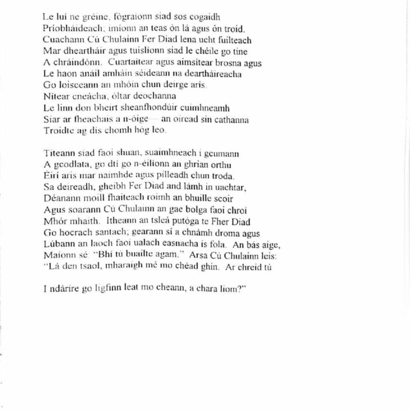 HU Spring 1996-page-075.jpg