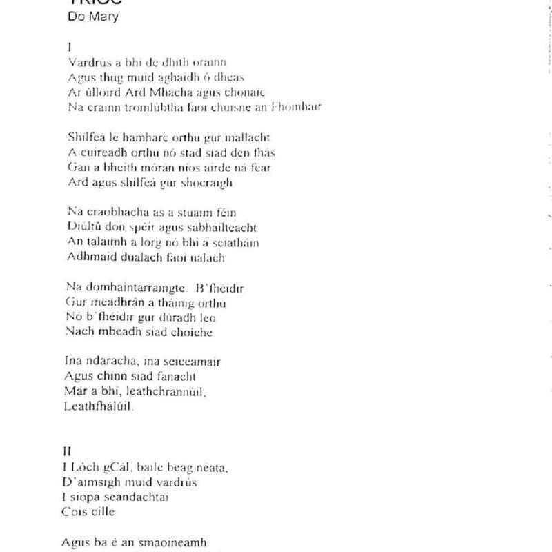 HU Spring 1996-page-070.jpg