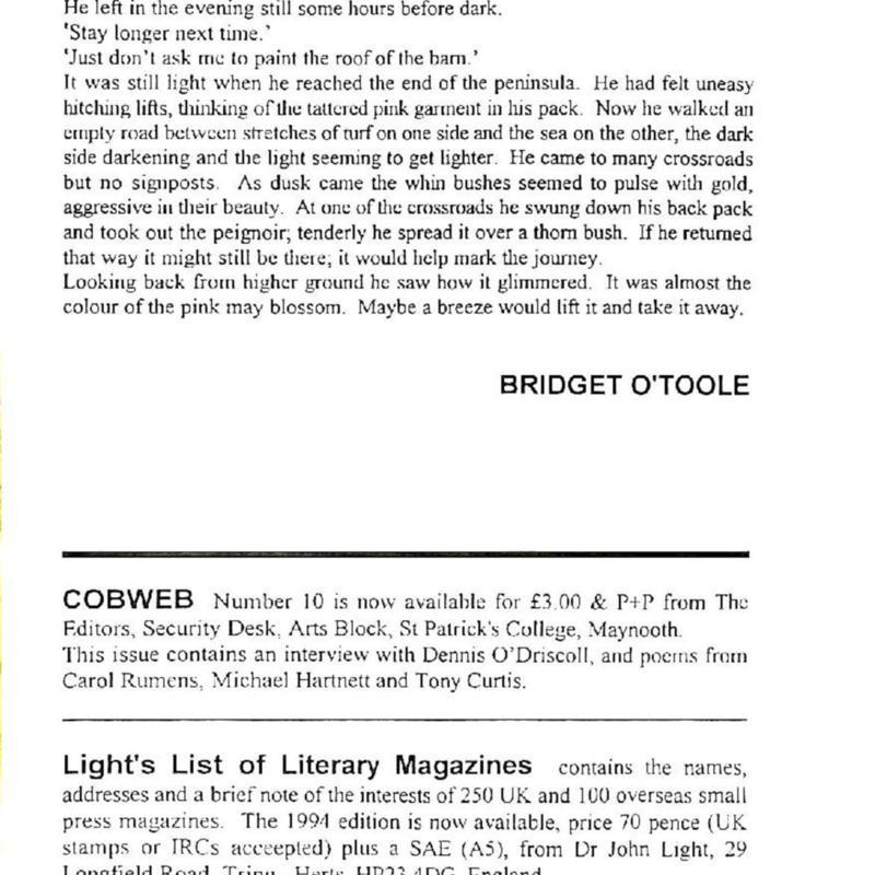HU Spring 1995-page-057.jpg