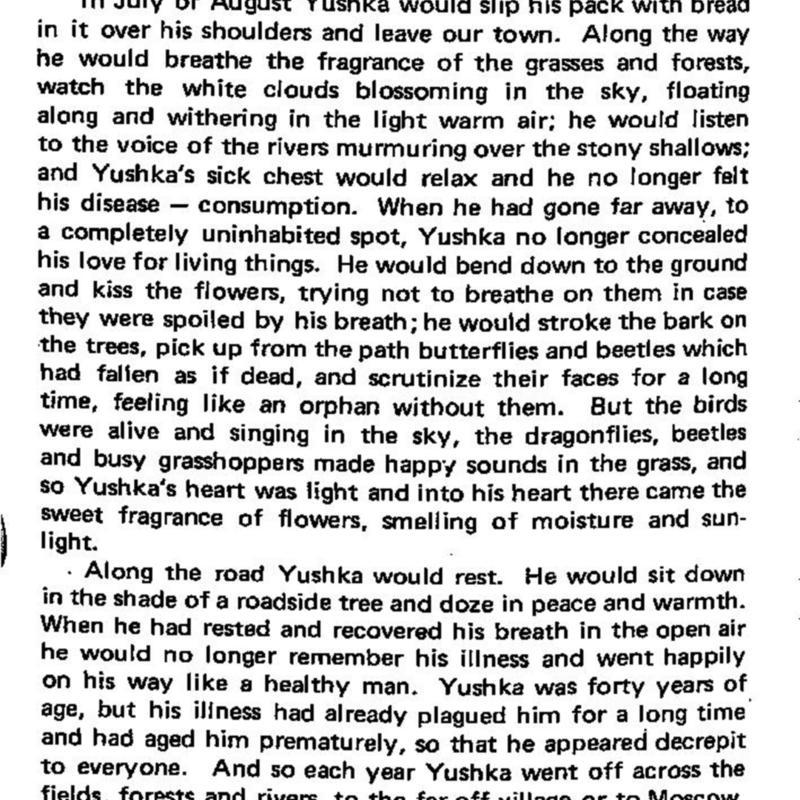 Jul October 78-page-058.jpg