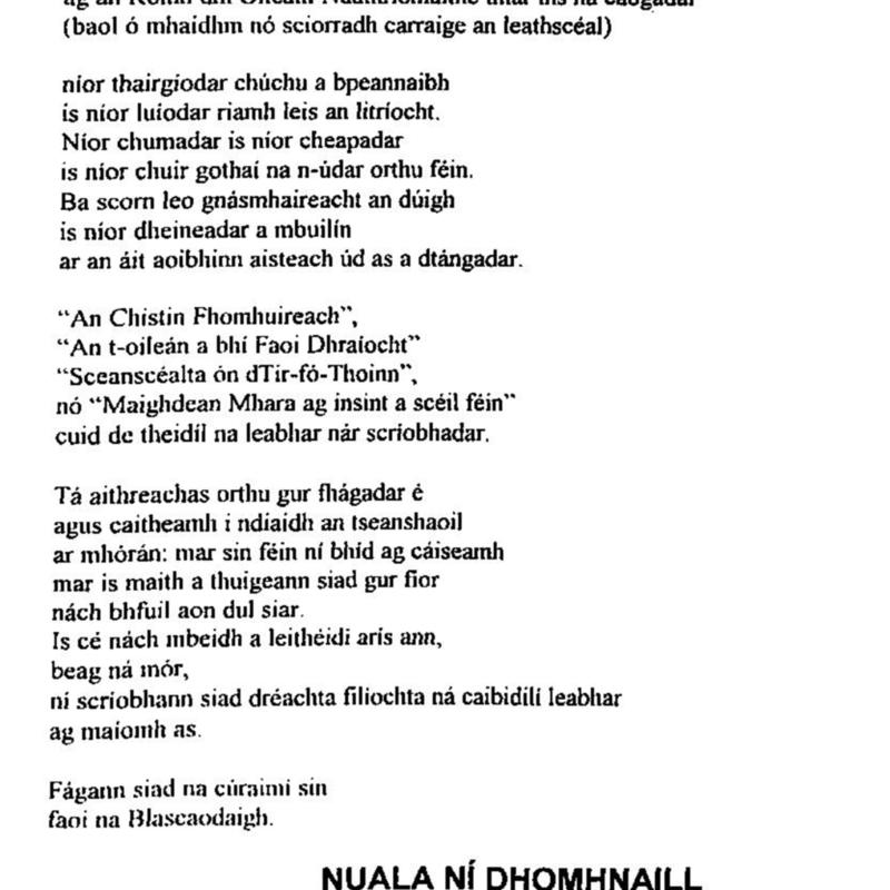 HU SPring 1997-page-025.jpg