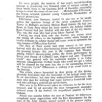 May 1969-page-013.jpg