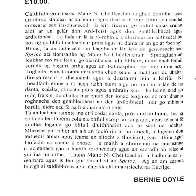 HU Spring 1998-page-086.jpg