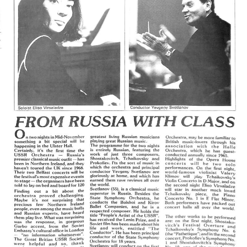 The Belfast Review Issue 4 Autumn 1983-page-019.jpg
