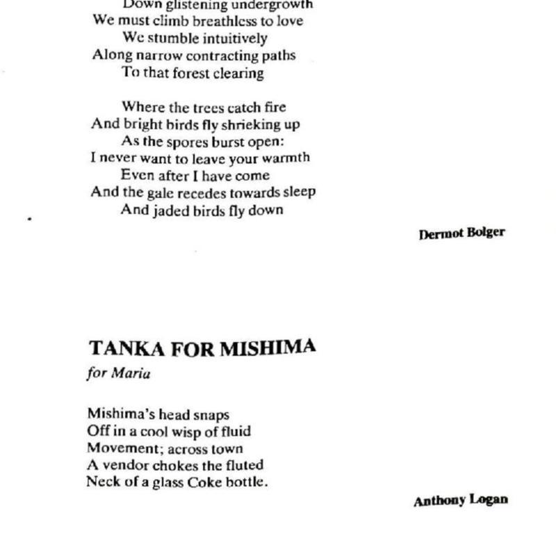 HU Winter 86-page-049.jpg