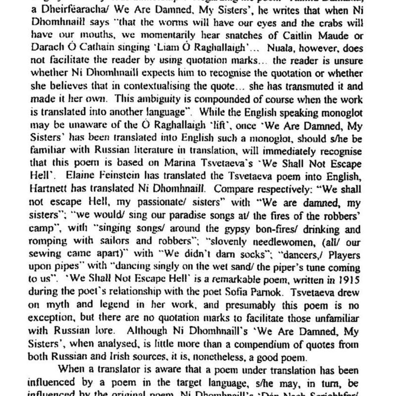HU SPring 1997-page-029.jpg