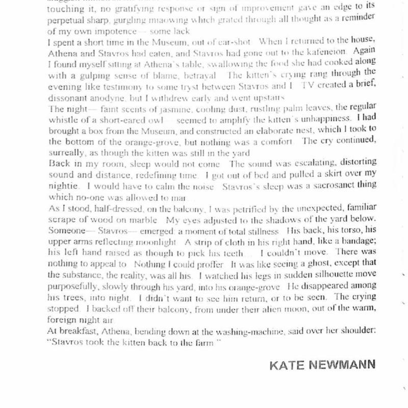HU Spring 1996-page-024.jpg