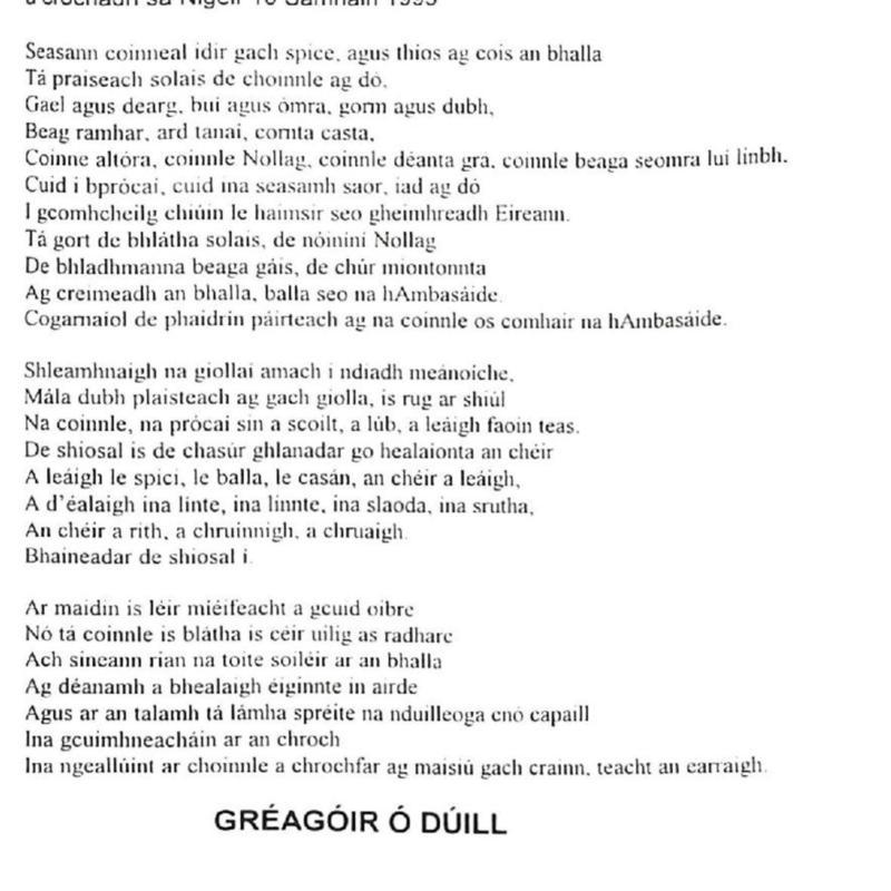 HU Autumn 1996-page-097.jpg