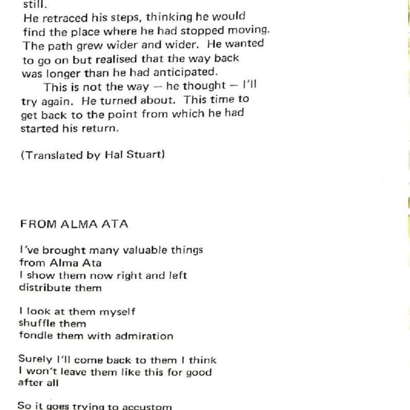 HU March June 78 3-page-008.jpg